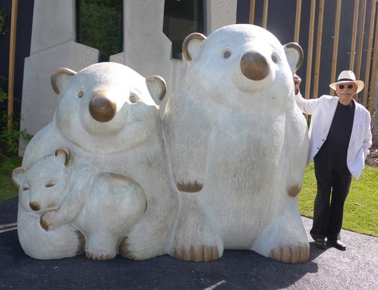 Kumpf Große Eisbärenfamilie