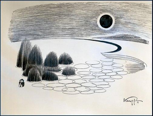 Kumpf Schwarze Sonne
